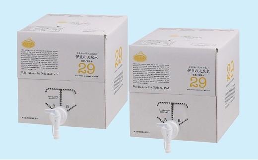 005-024 バックインボックス入(コック付)!プレミアム伊豆の天然水29(10L×2箱)