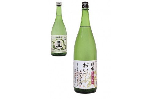 A-105 限定酒おいでまいセット