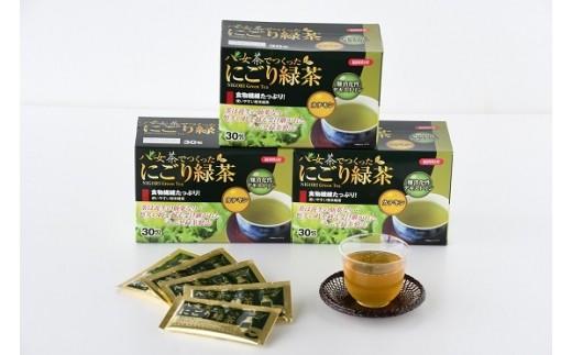 (1524)八女茶で作った にごり緑茶 30包入り×3個セット