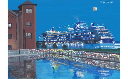Punip cruises 絵画「赤レンガパーク、アイススケート場から見た『セレブリティミレニアム』」