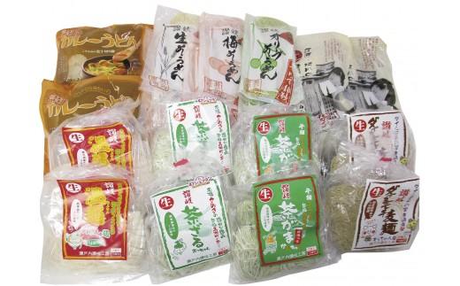 Z-16 バラエティ麺セット