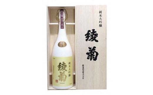 B-7 純米大吟醸