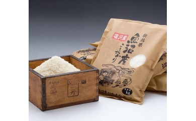 南魚沼『塩沢産コシヒカリ』 精米 5kg×2袋