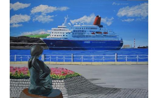 Punip cruises絵画「山下公園赤い靴履いてた女の子像と『にっぽん丸』」