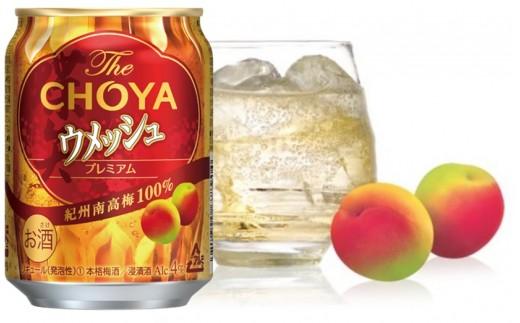 B-189.【梅酒】チョーヤ The CHOYAウメッシュ 250ml ×24缶(1ケース)