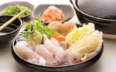 天然鳴門鯛「鯛しゃぶ」淡路野菜添え(1匹)