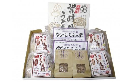 Z-12 ダイシモチ麦麺セット