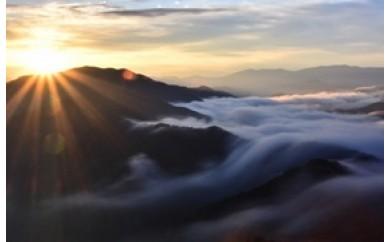 [№5762-0374]大自然の神秘!雲海・滝雲シャトルバスツアー(4名様)