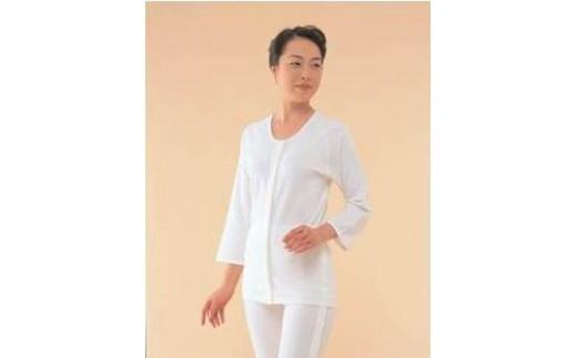 (1523)介護用肌着 婦人前開き7分袖 3枚セット