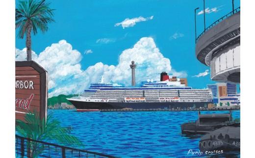 Punip cruises 絵画「コットンハーバーから見た『クイーンエリザベス』初寄港」
