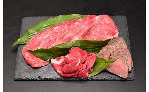 A1003三田肉の定期便