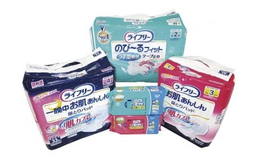 A-73 コスモテック生産パッケージ使用 寝たきり用ユニ・チャームライフリーうす型軽快テープセット①(L)
