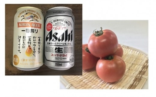C1205選べる缶ビール350ml24缶+平林トマト約4㎏セット