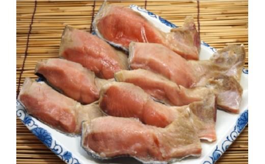 [№5742-0432]秋鮭カマ(約500g×4袋)