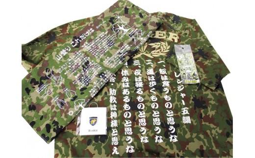 A-62 自衛隊善通寺駐屯地セット③