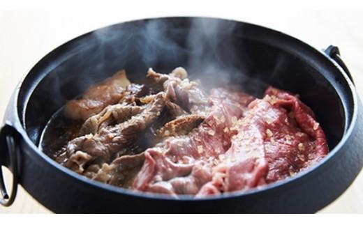 松阪肉すき焼き「玉城(たまき)」