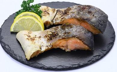 [№5941-0296]人気の希少部位!天然紅鮭カマどっさり800g(約8個/大小バラツキあり)
