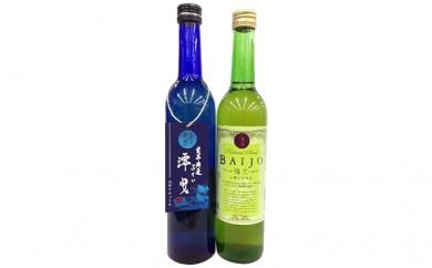 [№5941-0252]澪曳(みおひき・昆布リキュール)とレモングラス梅酒
