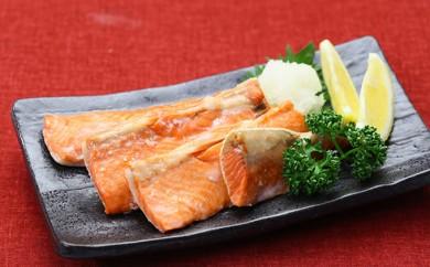 [№5941-0289]人気の希少部位!天然紅鮭ハラスたっぷり500g(約5~10本入り/バラツキあり)×2