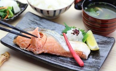 [№5941-0288]カット済みで食べやすい♪脂のり抜群!銀鮭の切身70g前後×10切れ(700g)