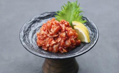 [№5941-0275]新鮮なつぶ貝のみを使用!つぶチャンジャ(つぶ貝キムチ) 業務用たっぷり500g×2