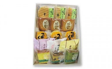 A flavor of 十日町(とおかまちのお菓子詰合せ)