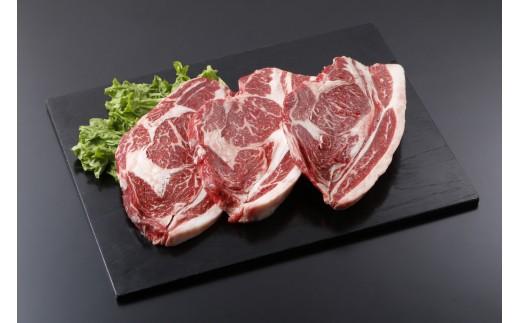 【A10】しほろ牛リブロースステーキ(3枚800g)