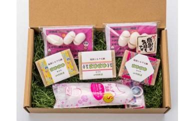 シルク石鹸3個セット(無香料)