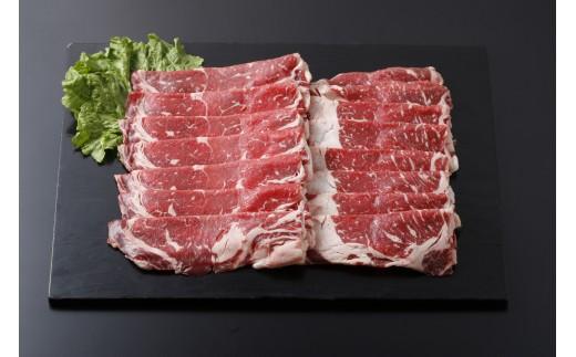 【A02】しほろ牛ローススライス(800g)