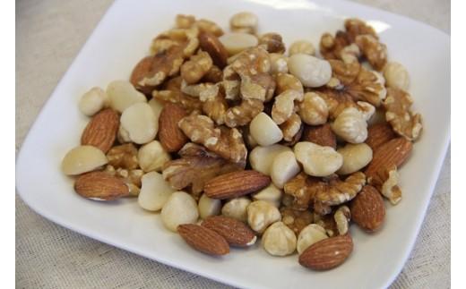 【ケトン食を意識した】低糖質で無塩のミックスナッツ H059-004