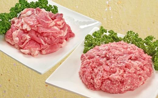 I-2 県産豚肉房総オリヴィアポークこま切れ・挽肉セット3kg