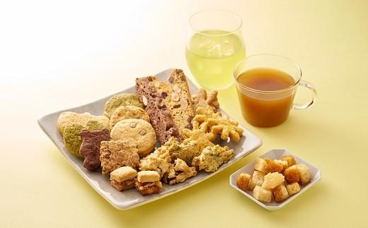 B106-OE 「八女茶・上煎茶1袋、黒糖しょうがパウダー2袋、こだわり焼き菓子」セット【老舗 お茶の大津園】