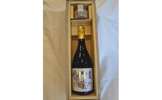 「大垣城」吟醸と白金うるかセット
