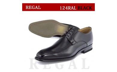 REGAL リーガル(ブラック) メンズ 外羽Uチップ ビジネスシューズ 124RAL(サイズ:23.5~26.5)【バリエーションBR108d-BR108j-V】