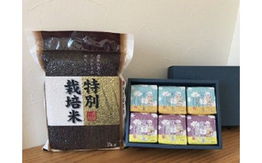 B129 特別栽培米 さきひかり(真空パック)