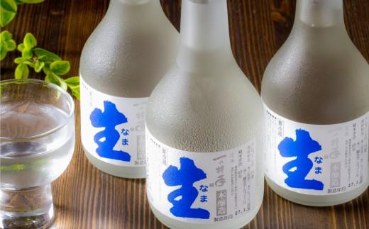 お酒は生きている!未加熱処理の本醸造生酒を蔵元から直送!(6本)