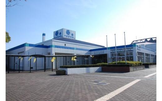 海浜水族館