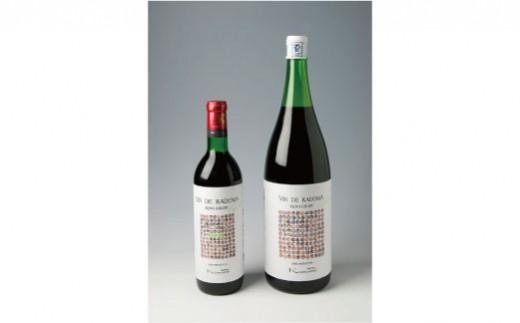 B-6 ぼくらのワイン 赤(赤ワイン1本)