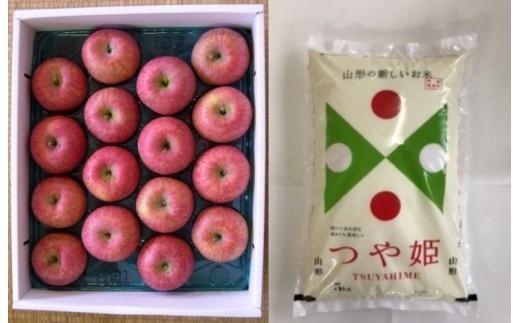 FY18-755 山形産つや姫(新米)と葉とらずふじりんごセット