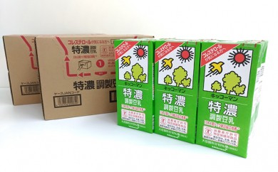 [№5787-0242]キッコーマン 特濃調製豆乳1000ml 18本セット
