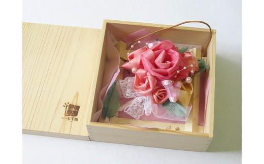はんのう玉手箱 「木の花(このはな)玉手箱」