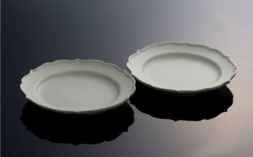 〔臼杵焼〕白磁稜花 リム(大)2枚セット