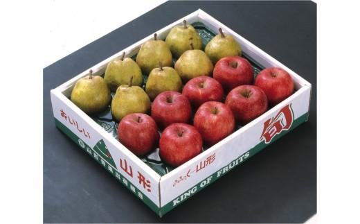 FY18-034 山形産 ふじりんごとラ・フランスのセット 約5kg