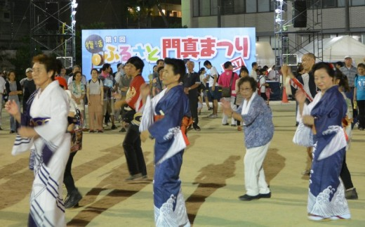 V-3 2018年ふるさと門真まつりでのお名前掲示(5万円)
