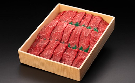 [Ka401-B111]阿寒モルト牛すき焼き用600g
