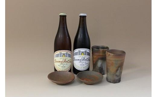 C-0045 地発泡酒・備前焼ビアマグ&小皿 C