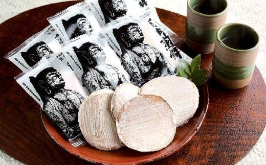 懐かしい味がする、後藤製菓の「臼杵煎餅・曲」(54枚)