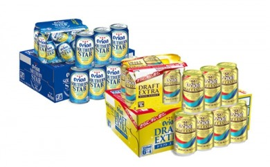 【V014】オリオンドラフトエクストラ+オリオンサザンスター(各350ml×24缶)【126pt】