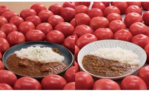 Fst-03四万十とまとの採れたてトマト 1.8kg × 四万十とまとカレー4Pセット