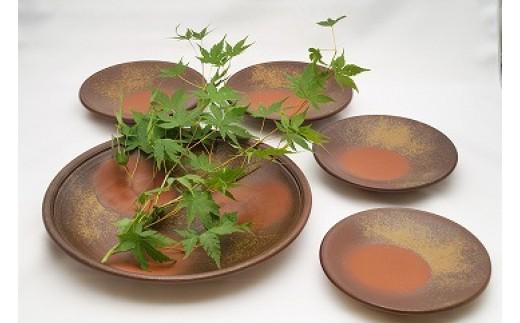 C-0041 備前焼 パーティー皿セット(胡麻・牡丹餅)